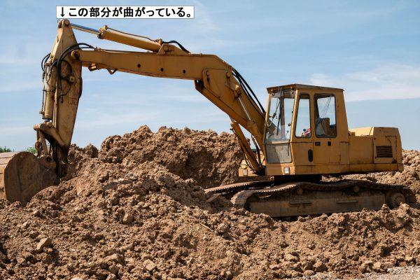 excavators-800996_1920-3